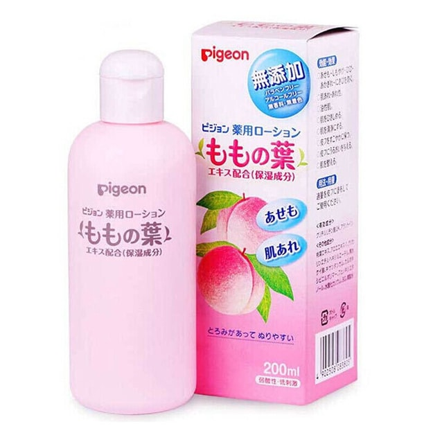 Product Detail - PIGEON Hydrating All Natural Baby Lotion 200ml - image 0