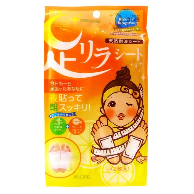 Product Detail - ASHIRIRA Detox Foot Patch Grapefruit 2sheets - image 0
