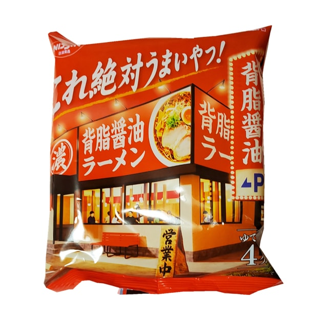 Product Detail - JAPAN NISSIN RAMEN Soy sauce 1pc - image 0