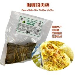 库谷 咖喱鸡肉粽 10oz/bag