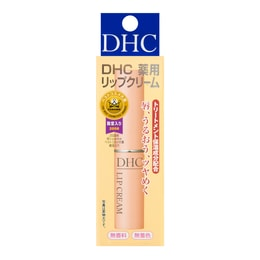 Olive Lip Cream 1.5g @Cosme Award Japan Only