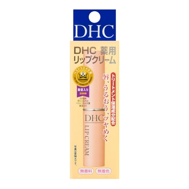 DHC Olive Lip Cream 1.5g @Cosme Award Japan Only