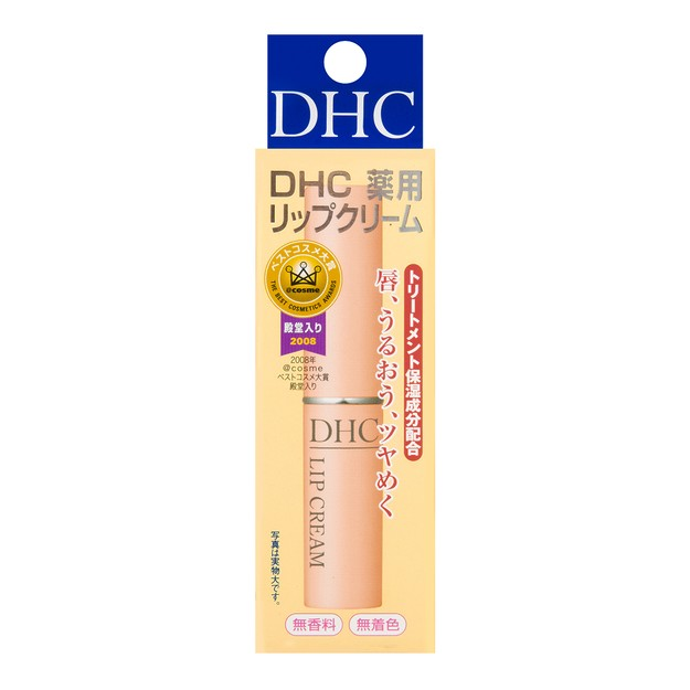 DHC Olive Lip Cream 1.5g @Cosme Award