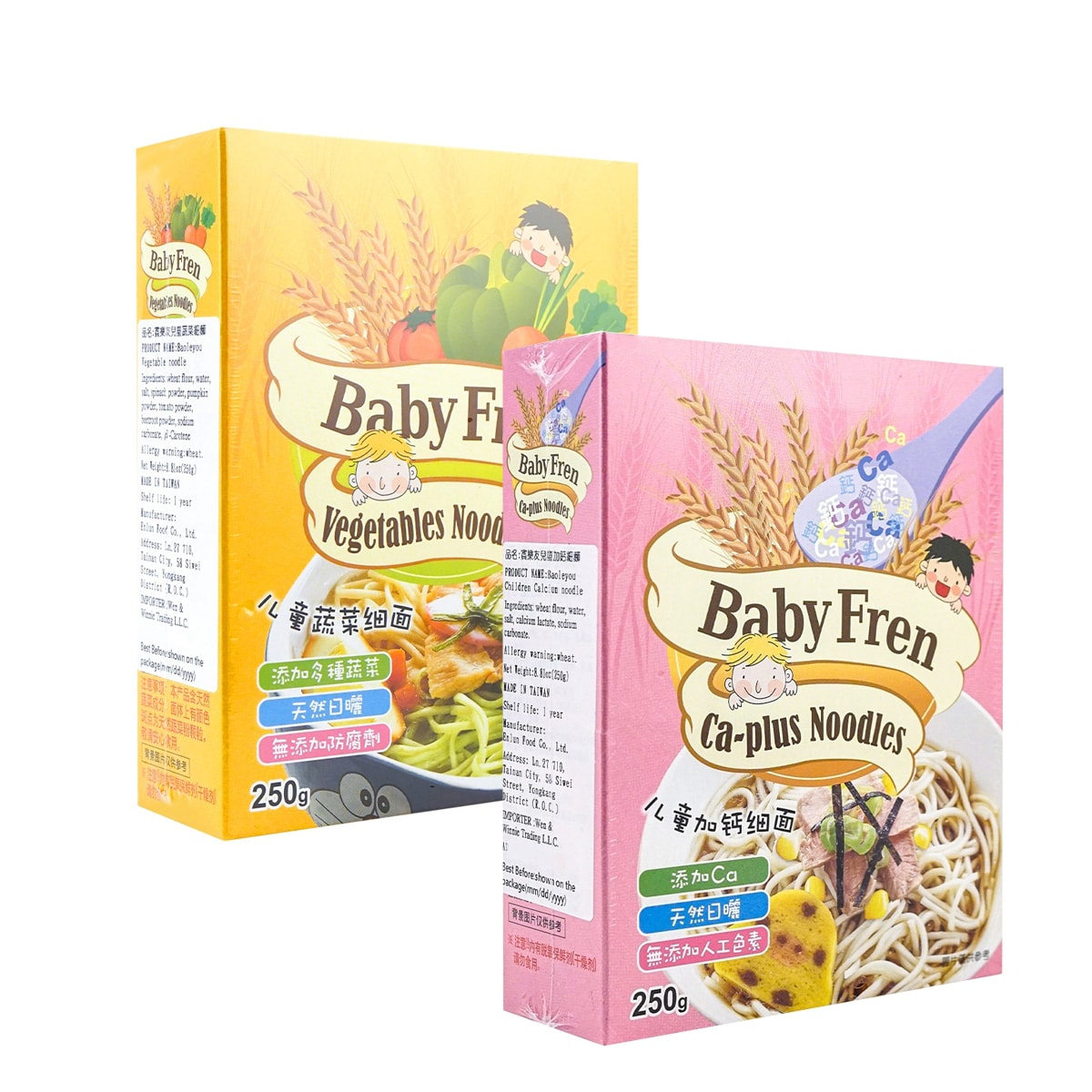 Yamibuy.com:Customer reviews:[Combo] Vegetables Noodles 250g 8.82 OZ*1 & Calcium Ca-Plus Noodles 250g 8.82 OZ*1
