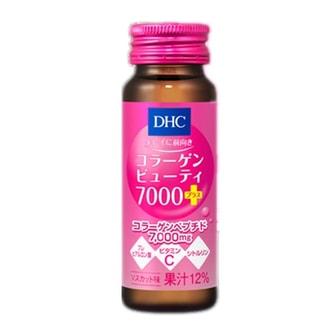 【日本直邮】日本DHC 高效胶原蛋白美肌饮 7000mg 50ml*1瓶 锁水保湿紧致肌肤