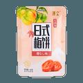 济公 日式梅饼 45g