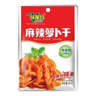 WEIJUTE Spicy Dried Turnip 60g