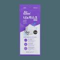 Air Queen Korean Disposable Nano Mask #White 1pcs