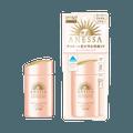 ANESSA 安耐晒||2021新版敏感肌可用粉金瓶防晒霜  SPF50 PA++++||60ml