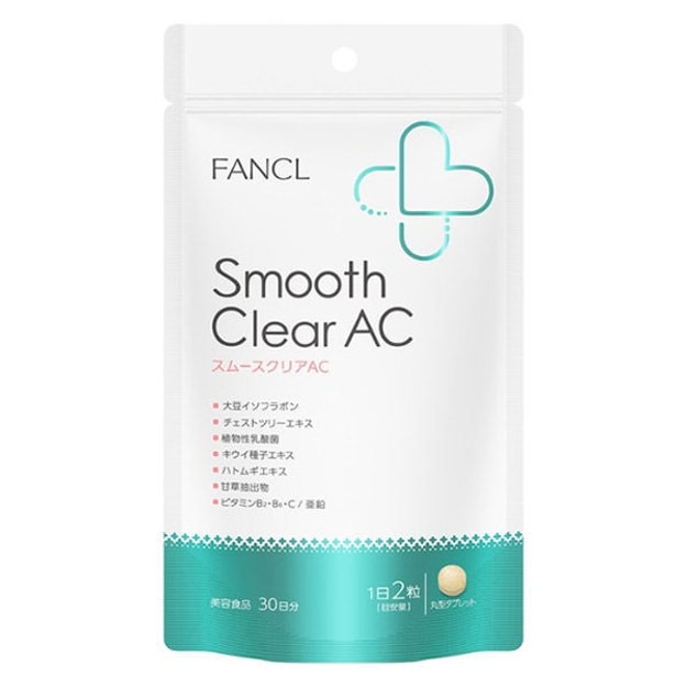 Product Detail - FANCL Smooth AC Control 60 Tablets (Helps Reduce Acne) - image 0