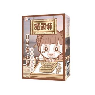台湾AM 猪头妹系列 日月潭红茶瞬效修护面膜 5片入