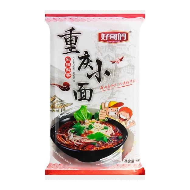 Product Detail - HAOGEMEN CHONGQING NOODLES Hot Pot Favor 180g - image 0