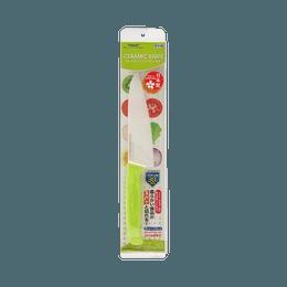 TORAY||氧化锆陶瓷刀||绿色 CT3016-G 1把