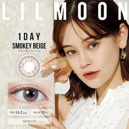 【薇娅推荐】 LILMOON 抗UV日抛美瞳 Smokey Beige 烟雾棕 10枚 ±0.0预定3-5天日本直发