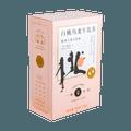 YIBAO LIFE Oolong Peach Milk Tea 10pcs