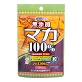 日本山本汉方制药 100%安全无添加玛咖 120粒