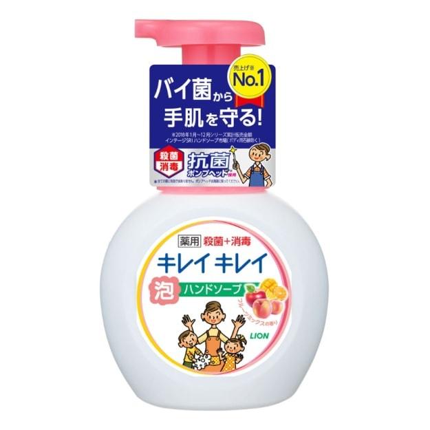 商品详情 - 【勤洗双手】日本LION狮王 泡沫洗手液果香型 药用杀菌消毒抗菌 儿童洗手液 果香型 250ml - image  0