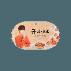 统一 开小灶自热米饭 土豆煨牛腩 251g