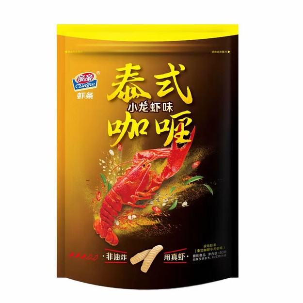 Product Detail - CHINCHIN prawn cracker curry flavor 40gx2 - image 0