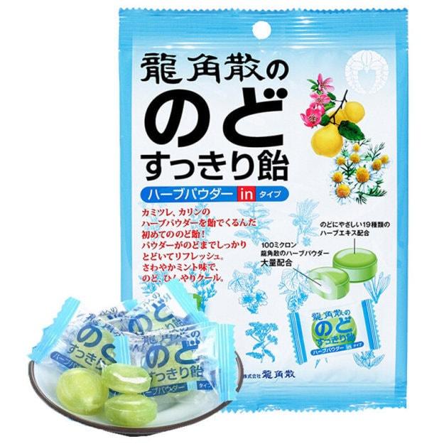 商品详情 - 【日本直邮】RYUKAKUSAN龙角散 夹心润喉糖 薄荷原味 80g 蓝色 - image  0