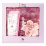 日本HOUSE OF ROSE 樱花限定手部护理套装 护手霜x1 沐浴香皂x1 绵柔手巾x1