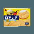 BOURBON Roanne Vanilla Cookie 2.99oz