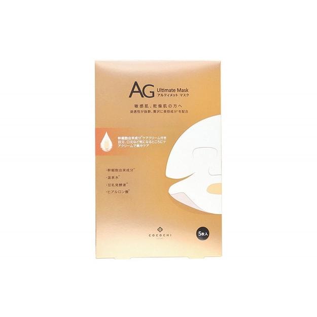 商品详情 - 日本 COCOCHI AG抗糖干细胞高浓度保湿 抗衰 紧致 面膜 5枚 - image  0