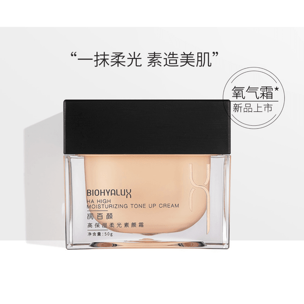 Product Detail - BIOHYALUX HA HIGH MOISTURIZING TONE UP CREAM - image 0