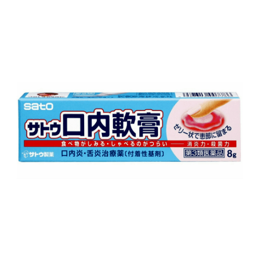 Yamibuy.com:Customer reviews:SATO Ointment For Oral Ulcer 8g