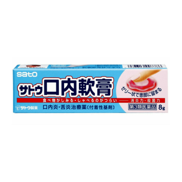 Product Detail - SATO Ointment For Oral Ulcer 8g - image 0