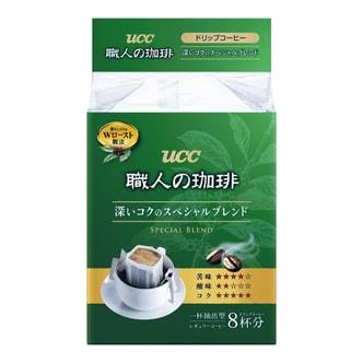 日本UCC 职人挂耳咖啡 深厚浓郁风味 8包入 56g