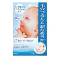 MANDOM Barrier RePair Mask 5 Sheets