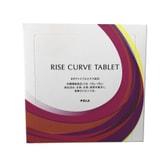 【日本直邮】日本 POLA宝丽 新款 燃脂丸 180粒3个月 MEGA RISE CURVE 玫瑰果实控糖控脂