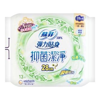 日本UNICHARM苏菲 弹力贴身抑菌洁净卫生巾 夜用型 28cm 13片入 林依晨代言