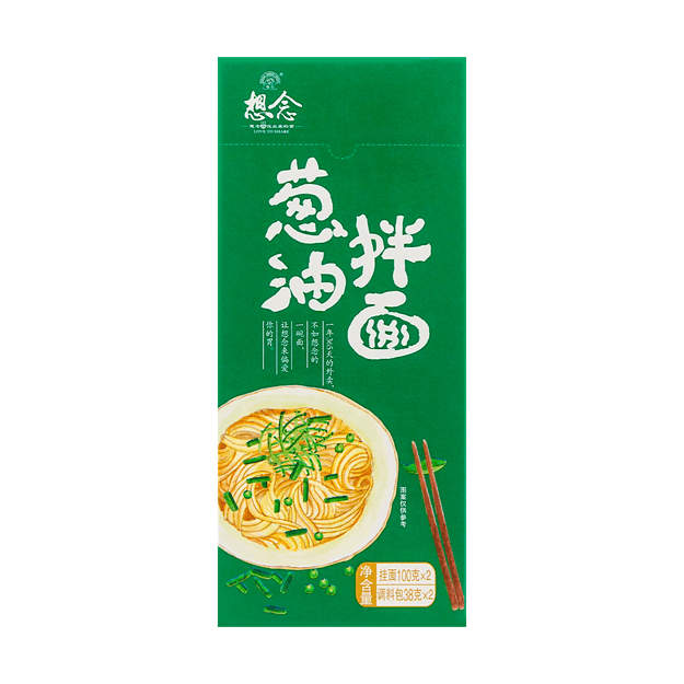 Product Detail - Green Onion Old Noodle 276g - image  0