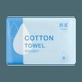 JIAN ROU Pure cotton towel 80 sheets
