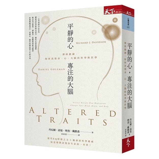 Product Detail - 【繁體】平靜的心,專注的大腦:禪修鍛鍊,如何改變身、心、大腦的科學與哲學 - image 0