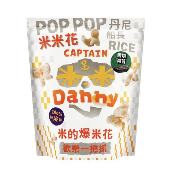 商品详情 - 丹尼船长 米米花 酱烧海苔 120克 - image  0