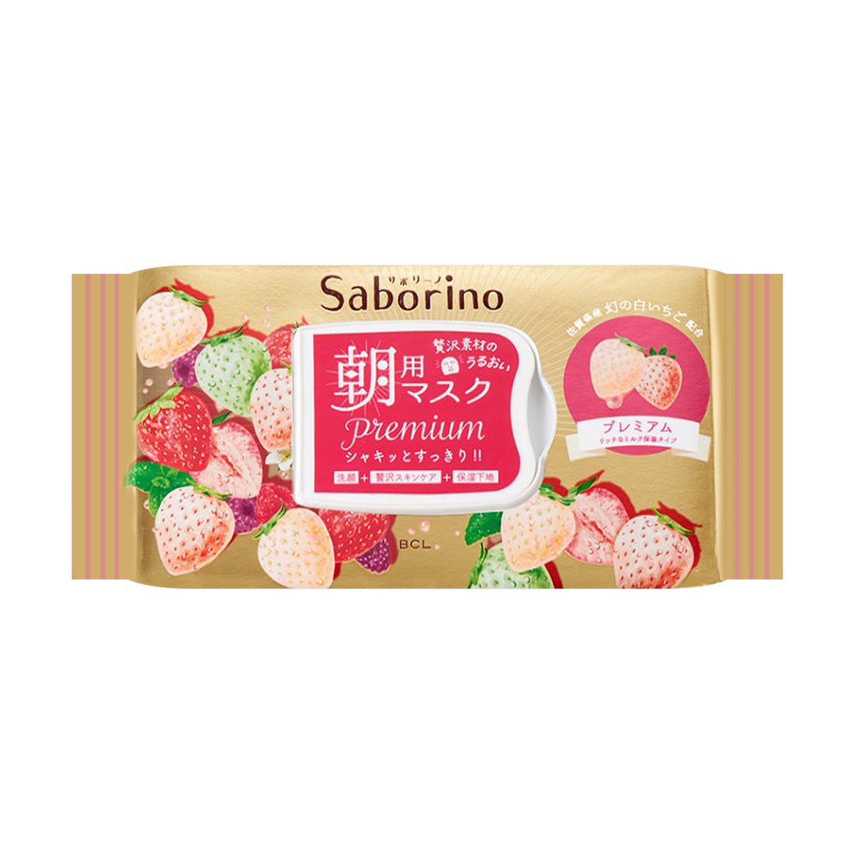 Yamibuy.com:Customer reviews:MORNING FACE MASK PREMIUM WHITE STRAWBERRY