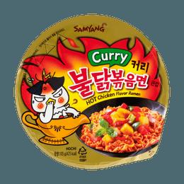 韩国 SAMYANG三养 超辣咖喱火鸡面 桶装 105g