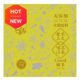 QUEEN CHIEF HOTPOT TIANHOU Hot Pot Base with Pickle Chilli Extreme Spicy 625g