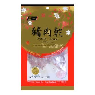 台湾唯一食品 猪肉干 蜜汁碳烤 170g 美国制造