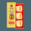 台湾陈允宝泉 亿万两 金沙酥 3粒入 159g