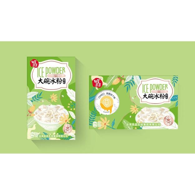 商品详情 - 仙草凉凉大碗冰粉-椰奶味 218G - image  0