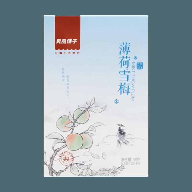 商品详情 - 良品铺子 蜜饯凉果类 薄荷雪梅 150g - image  0