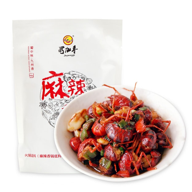 SHUJIUXIANG Spicy hot pot Seasoning