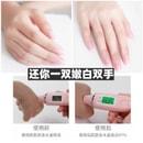 Product Detail - REVIVE moisturising gel gloves one pair Australia - image 2