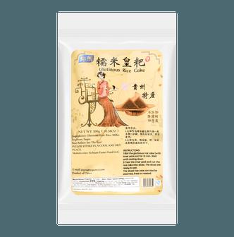 与美 糯米皇粑 300g 贵州特产
