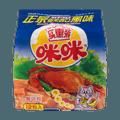 咪咪 蟹味粒 实惠装 12包入 240g