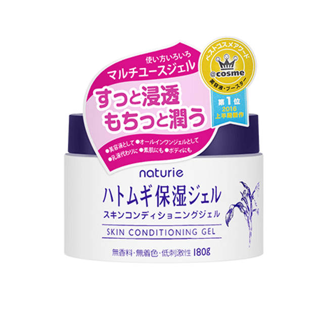 NATURIE  Barley Gel Cream Moisturizing Lotion 180g